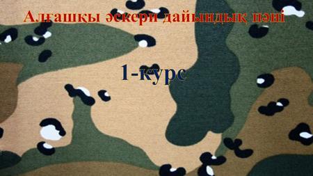 Ройзман Евгений Вадимович  Википедия