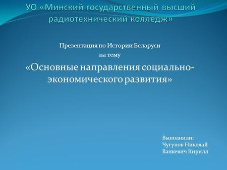 знакомства без регистрации бесплатно по беларуси