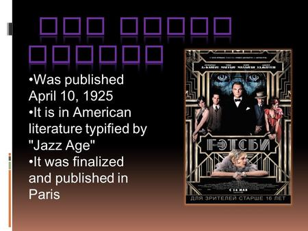 Was published April 10, 1925 It is in American literature typified by Jazz Age It was finalized and published in Paris.