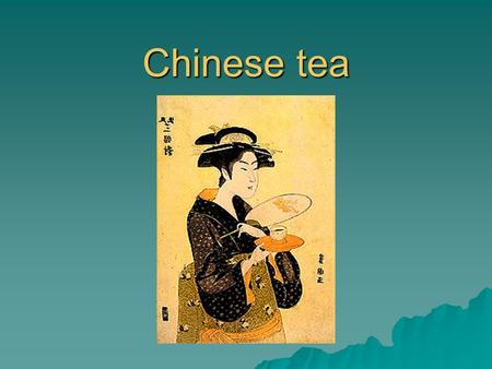 Chinese tea The aim of the work: 1.To find out about different kinds of Chinese tea. 2.To learn about the use of Chinese tea. 3.What tea should we have.
