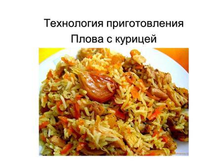 Как приготовить в горшочке курицу и картошку