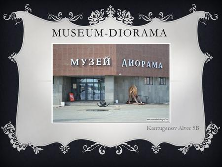 MUSEUM-DIORAMA Kantuganov Alver 5B. THE MUSEUM WAS FOUNDED ON APRIL 22 IN 1970.