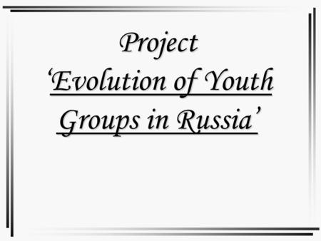 Project Evolution of Youth Groups in Russia PUNKS SKINHEADS SKINHEADS GOTHS Punk dates back the furthest. By the late 70s other subcultures began to.