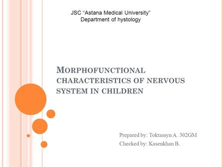 M ORPHOFUNCTIONAL CHARACTERISTICS OF NERVOUS SYSTEM IN CHILDREN Prepared by: Toktassyn A. 302GM Checked by: Kasenkhan B. JSC Astana Medical University.