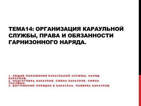 дисконт центры одежда с таможни метро черкизовская