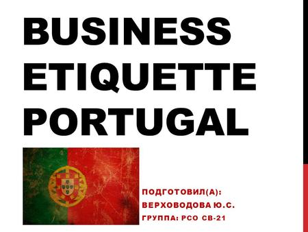 Презентация на тему   quot usa etiquette  business etiquette and    business etiquette portugal