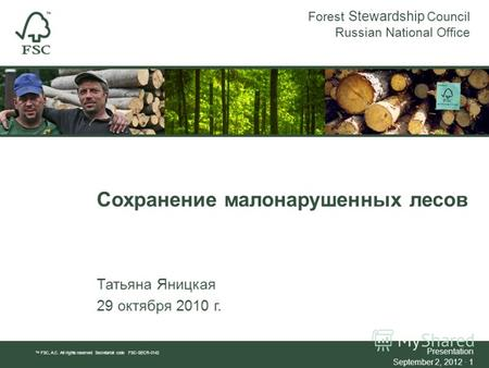 Сохранение малонарушенных лесов Татьяна Яницкая 29 октября 2010 г. Forest Stewardship Council Russian National Office TM FSC, A.C. All rights reserved.