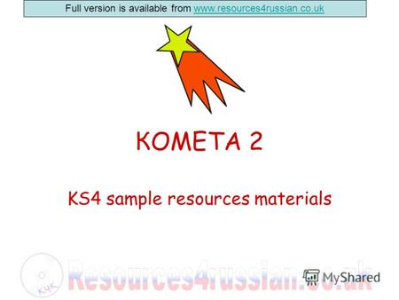 Full version is available from www.resources4russian.co.ukwww.resources4russian.co.uk КОМЕТА 2 KS4 sample resources materials.