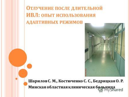 Запись в 52 детскую стоматологическую поликлинику