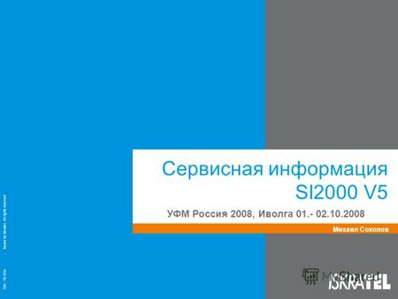 Obr.: 70-121dIssued by Iskratel; All rights reserved Сервисная информация SI2000 V5 Михаил Соколов УФМ Россия 2008, Иволга 01.- 02.10.2008.