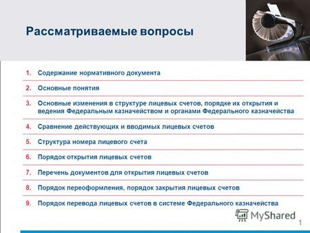 PDF Приказ Министра Обороны Рф От 7 Апреля 2015 Г.