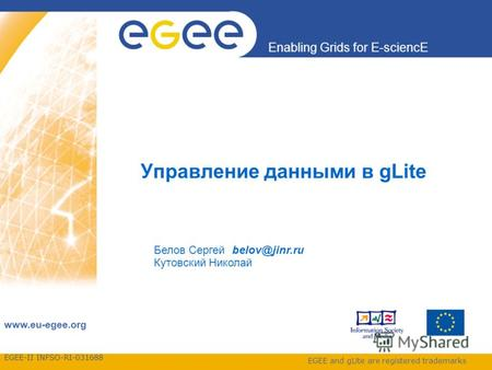 EGEE-II INFSO-RI-031688 Enabling Grids for E-sciencE www.eu-egee.org EGEE and gLite are registered trademarks Белов Сергей belov@jinr.ru Кутовский Николай.