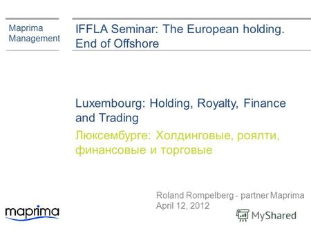 IFFLA Seminar: The European holding. End of Offshore Luxembourg: Holding, Royalty, Finance and Trading Люксембурге: Холдинговые, роялти, финансовые и торговые.