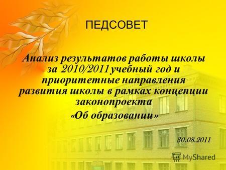 Вакансия Фотомодель в Москве - Работа 7 ру
