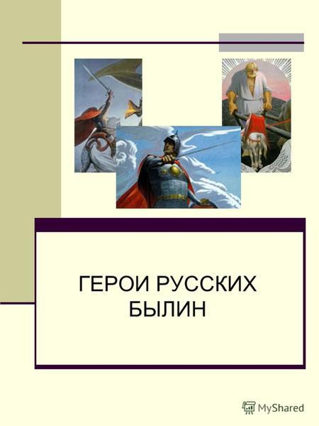 Книги про борджиа читать онлайн