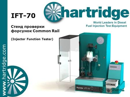 Www.hartridge.com IFT-70 Стенд проверки форсунок Common Rail (Injector Function Tester) World Leaders In Diesel Fuel Injection Test Equipment.