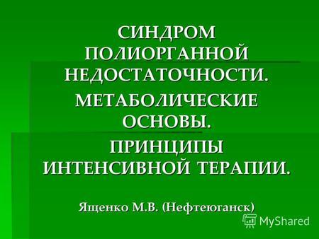 download информационный суверенитет россии и информационно интеллектуальные войны монография 0