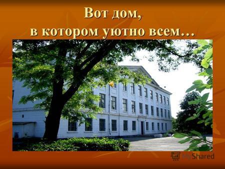 фото оралбаев бахыт каметович
