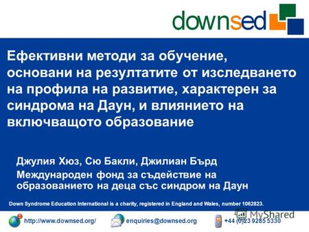 (0)23 9285 5330 Down Syndrome Education International is a charity, registered in England and Wales, number.