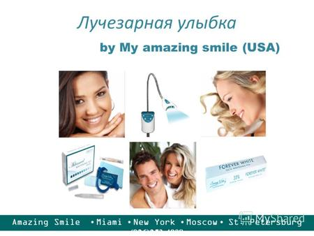 Amazing Smile Miami New York Moscow St. Petersburg (926)253-4908 Лучезарная улыбка by My amazing smile (USA)