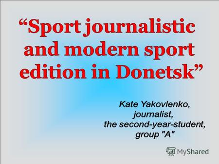 to probe the history of Donetsk sport journalistic find features of modern sport edition.