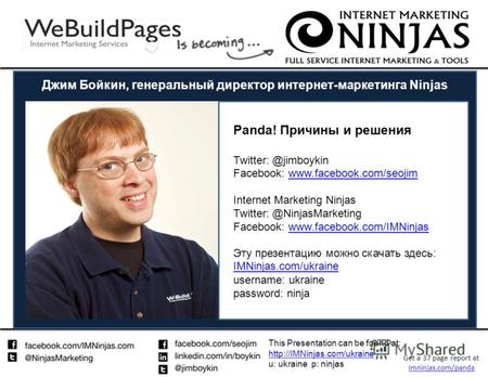 This Presentation can be found at:   u: ukraine p: ninjas Get a 37 page report at imninjas.com/panda.