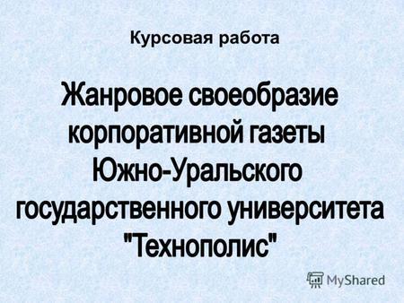 Index of /img/baza7/vvedenie-v-zhurnalistiku-prokhorov-e-p-1383539118files