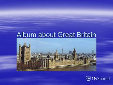 Album about Great Britain. This is the flag of Great Britain. This is the flag of Great Britain. The British people call it The Union Jack. The British.
