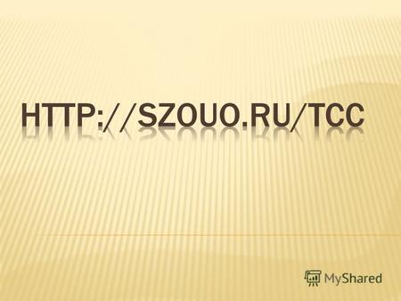 Куплю регистрации по ссылке