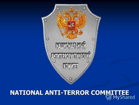 NATIONAL ANTI-TERROR COMMITTEE. The scheme of coordination of counter-terrorism activity in the Russian Federation National anti-terror Committee Federal.
