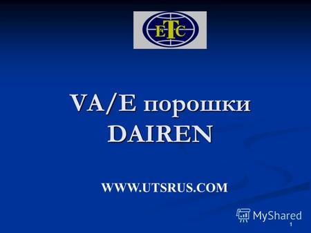 1 VA/E порошки DAIREN WWW.UTSRUS.COM. 2 Dairen Chemical Corporation (DCC)
