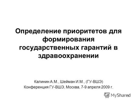 Учебник Теория Организации Алиев