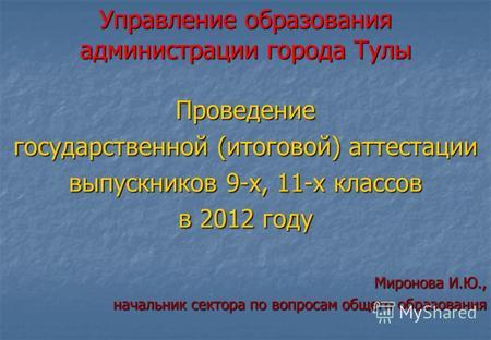 Рабочая Программа По Обществознанию 8 Класс Кравченко Фгос