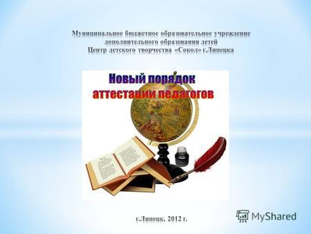 Сайт воспитателя ДОУ Щербининой Татьяны Леонидовны.