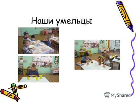 игра знакомство учитель и новый класс