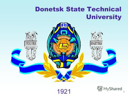 1 Donetsk State Technical University 1921. 2 ИСТОРИЯ 1 19 июня 1999. Болонская декларация. Создание Европейского Образовательного Пространства (EHEA)