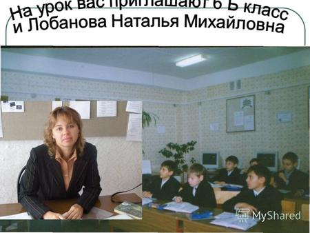Учебник русского языка канакина 4 класс читать онлайн 2 часть