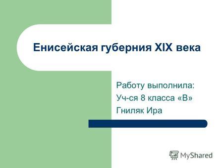 презентация саратовский край в годы первой мировой войны