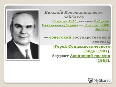 Некоммерческое партнерство «жилкоммунсертификация» стандартизация и сертификация пищевых товаровв казахстане книги скачать бесплатно