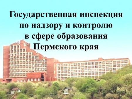 НОВОСТИ - ГКУ СО Фонд жилищного строительства