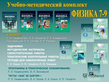 book ct atlas of adult