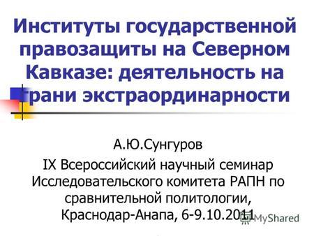 знакомства на северном кавказе бесплатно
