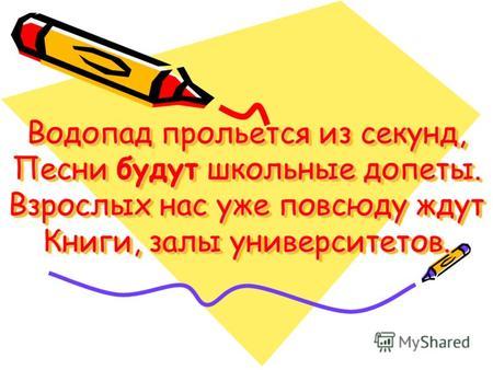 Казахский поэт -просветитель 4 буквы
