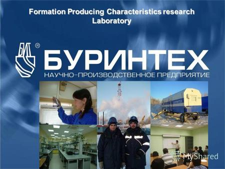 Formation Producing Characteristics research Laboratory.