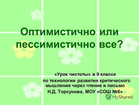 работа в юао москвы новые вакансии без опыта работы
