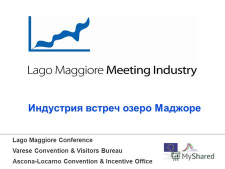 Lago Maggiore Conference Varese Convention & Visitors Bureau Ascona-Locarno Convention & Incentive Office Индустрия встреч озеро Маджоре.