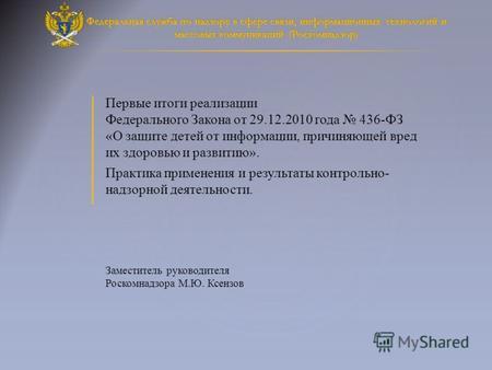 Белорусско-русские онлайн-переводчики