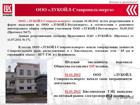 знакомства без регистрации в ставропольском крае
