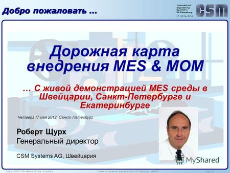 Copyright © 2012 CSM Systems AG Uster / SwitzerlandCreated for International Engineering Summit St. Petersburg, May 2012 Slide:1/12 International Engineering.