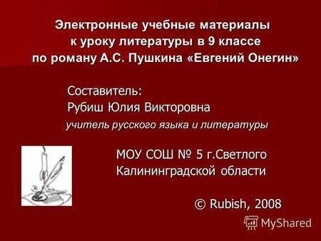 shop la continuation de perceval tome ii vers 7021 14078 1925